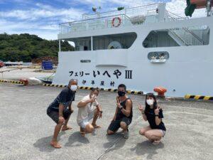 大人の夏休みイージー☆伊平屋ツアー
